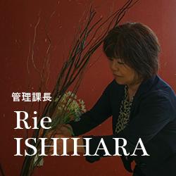 管理課長 Rie ISHIGARA