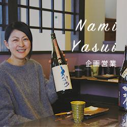企画営業 Nami Yasui