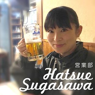 企画営業部部長 Hatsue Ikeda