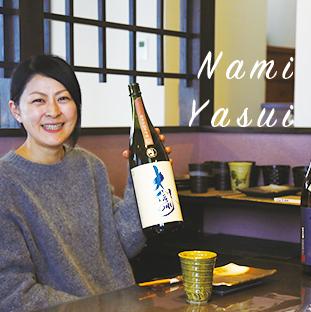 企画・営業 Nami Yasui